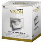 Витамины Vitrum Vision Forte при лечении инфекций глаз