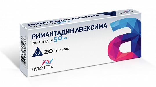 Римантадин - фото упаковки